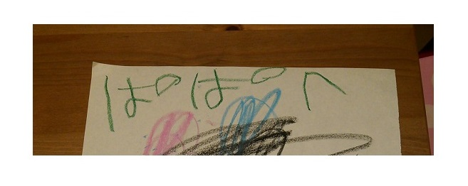【KUMON】3・4歳の女の子が自ら進んでひらがなの勉強をする様になったきっかけ【ソフィア】