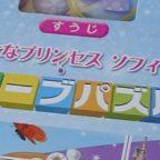 【ソフィア】パズル好きな4歳の娘にキューブパズルを使わせた結果