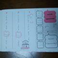 話題の「うんこ漢字ドリル」を4歳の娘にやらせてみた