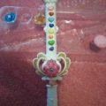 【HUGっとプリキュア】メロディーソード【評価】|おもちゃ|玩具
