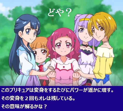 【HUGっと!プリキュア】メモリアルキュアクロック誕生!?
