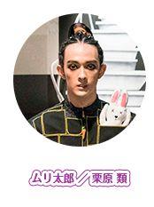 【マジマジョピュアーズ】敵役、栗原類の凄さ3選