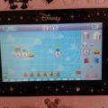【マジカル・ミー・パッド】元ゲームプログラマーがおススメするプログラミング教育予習に絶対に役に立つ玩具2【ロードランナーだった】