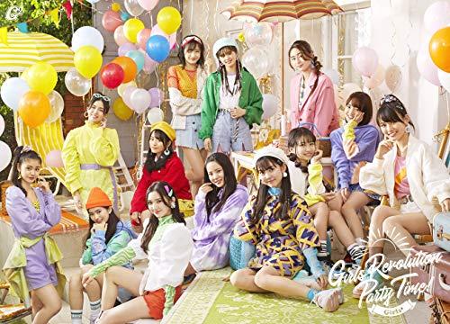 【Girls²】4thEP「Girls Revolution / Party Time!」が凄い買わないと勿体無いレベルの充実度!